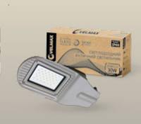 LED Светодиодный светильник уличный консольный 30W