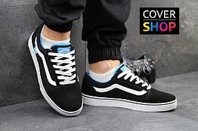 Кеды мужские Vans Old Skool, материал - замша+текстиль, черно-белые с синим 41