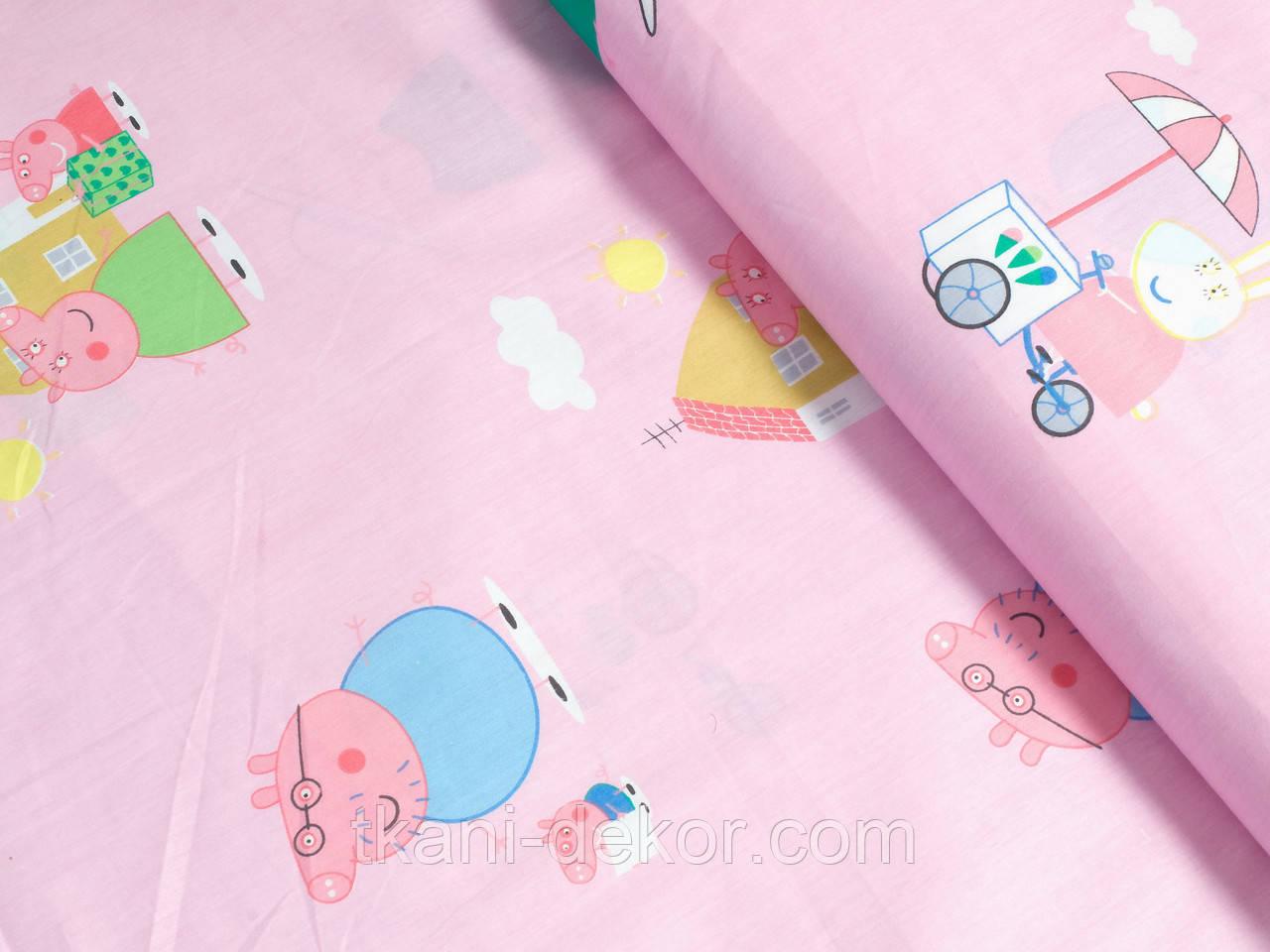 Сатин (хлопковая ткань) Свинка Пеппа на розовом фоне