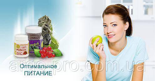 Комплексная программа укрепления защитных сил организма Коллоидные фитоформулы Арго Ad Medicine