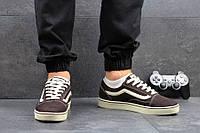 Кеды мужские в стиле Vans Old Skool, материал - замша+текстиль, коричневые