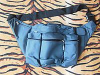 Сумка школьная через плечо рюкзак