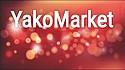 Интернет-магазин «YakoMarket»™