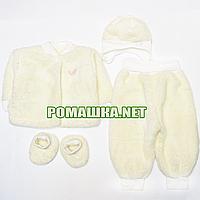 Детский махровый костюм р. 68 для новорожденного пушистый и мягкий ткань 100% хлопок 3974 Бежевый