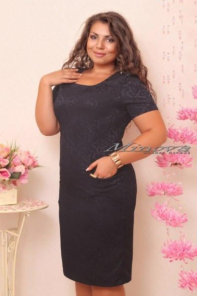 Платье Железка Карман по263