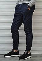 Мужские джинсы Baterson Roof Jeans Blue