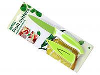 Нож кухонный для очистки овощей и фруктов hk-2 зеленый