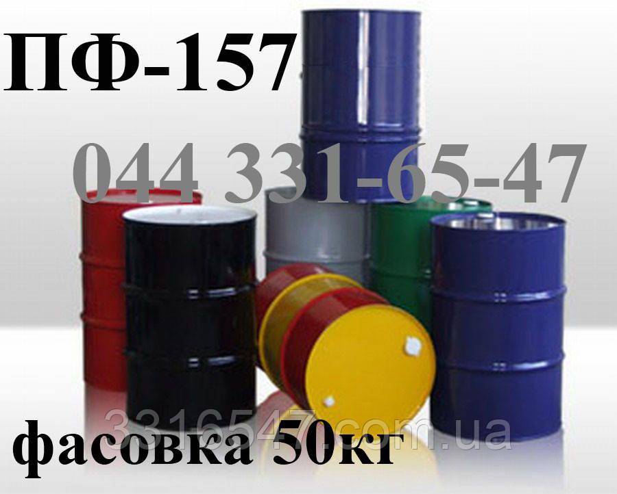 Лак ПФ-157 лаки — для строительства и ремонта / для защиты и окрашивания древесины - Альянс ЛКМ в Киеве