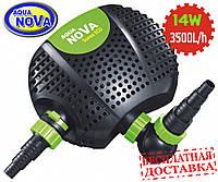 Насос для пруда AquaNova NMS-3500 л/ч SuperEco