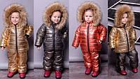 Детские и подростковые лыжные штаны и полукомбинезоны