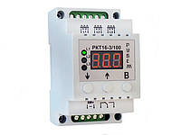 Реле контроля тока с выбором приоритетной нагрузки РКТ16-3/100 Рубеж