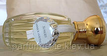 Женская парфюмированная вода Annick Goutal Songes 50ml