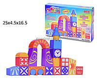 Кубики 6101 (60шт/2)22 шт, в кор.25*4,5*16,5см