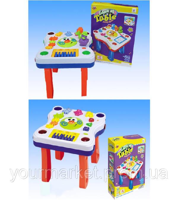 Игровой центр 668-61/668-62 (18шт/2) Столик, многофункционал, 2 вида,