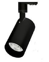 Трековый LED прожектор 18w 1600Lm черный, фото 1
