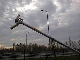 Зернопогрузчик зернометатель  шнековый 8 м Kul-Met  Польша, фото 3