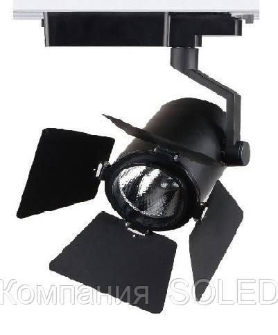 Трековый LED прожектор 18w 1800Lm черный