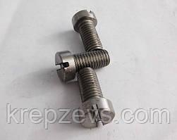 Винт М3 DIN 84, ГОСТ 1491 прямой шлиц