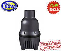 Насос для пруда AquaNova NLP-16000 л/ч