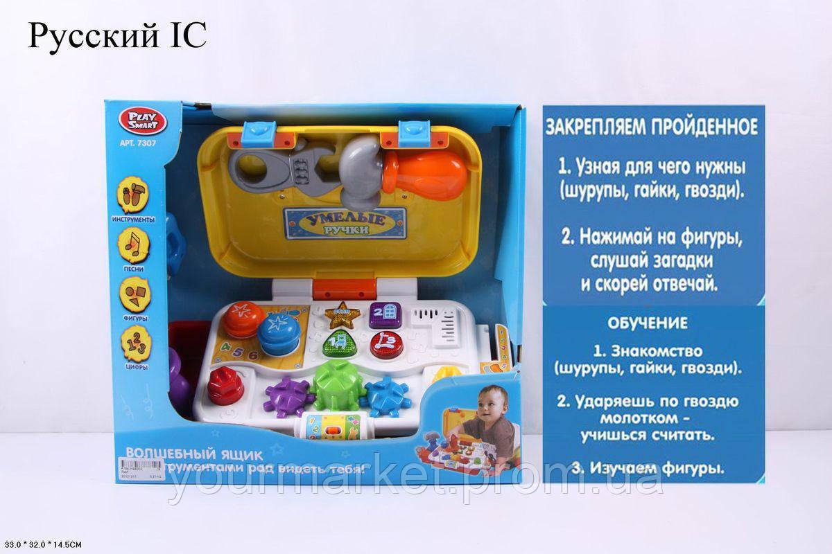 Муз.разв.игрушка 7307 (18шт/2)