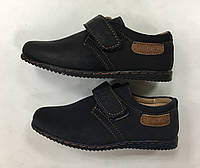 Детские туфли на мальчика Польша Badoxx размер 25-30
