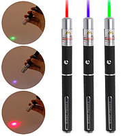 Лазерная указка зелёная Laser 5МВт