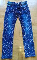 Джеггинсы для девочек под джинс оптом, Grace, 116-146 см, № G70740