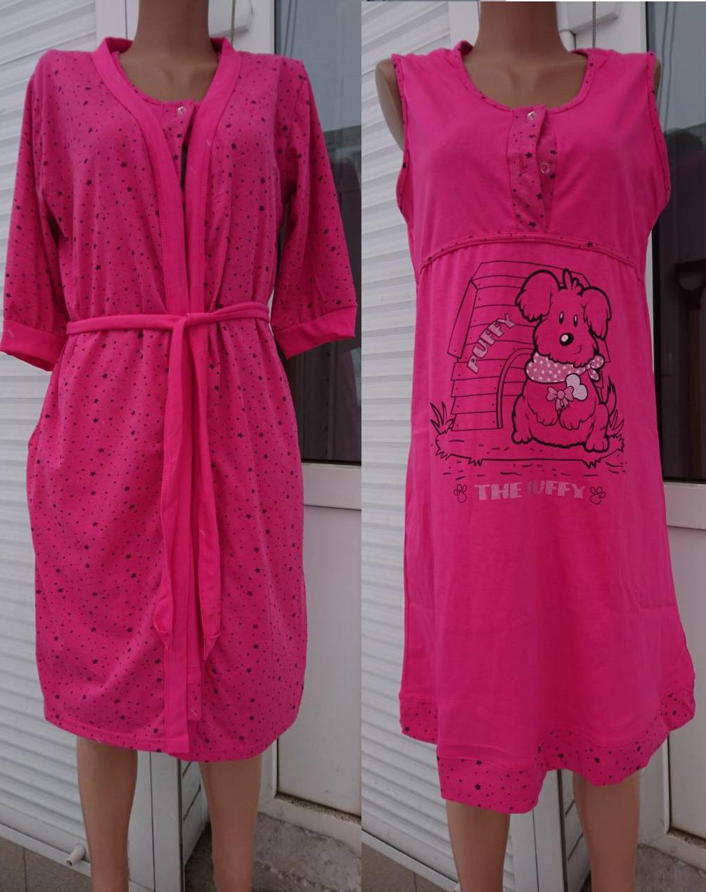 fb224f09fa87 ... Комплект для кормящих и беременных женщин халат и сорочка из полотна  кулир 44-58 р