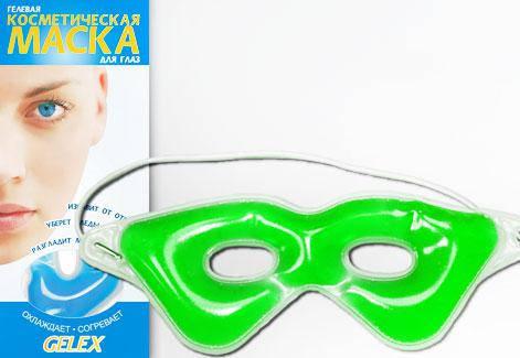 Гелевая косметическая маска GELEX (охлаждающие очки), фото 2