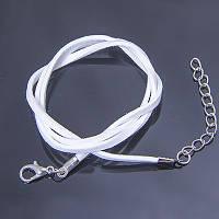 Основа для ожерелья, замшевый шнур с застежкой, 45смх2,5х2 мм, Цвет: белый (5 шт)