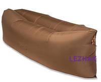 Надувной лежак кресло мешок Ламзак (Lamzak). коричневый
