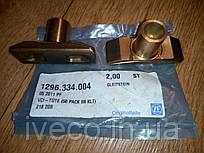 1296334004 ползун вилки переключения демультипликатора КПП ZF 16S151/181/221 Iveco Daf MAN