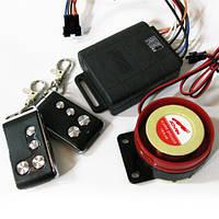 Сигнализация 60-72V для электровелосипеда