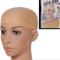 Сетка для фиксации волос бежевая 2 шт