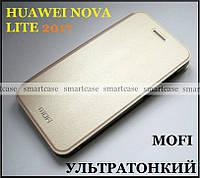 Золотой чехол книжка Huawei Nova Lite 2017 SLA-L22 ультратонкий противоударный Mofi Ultrathin