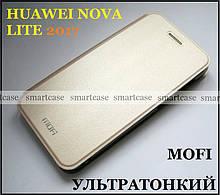 Золотий чохол книжка Huawei Nova Lite 2017 SLA-L22 ультратонкий протиударний Mofi Ultrathin