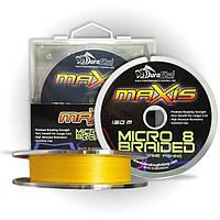 Шнур Maxis Mikro X8 Braid 150m/0.14mm./8.6kg. (Yellow)