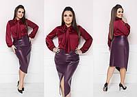 """Стильная женская юбка в больших размерах 343-1 """"Кожа Миди Разрез Углы"""" в расцветках"""