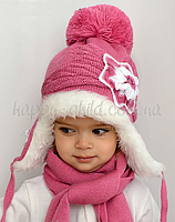Комплект зимний для девочки Лилия