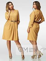 Платье Жули р82