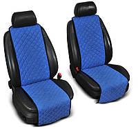 """Накидки на сиденье """"Эко-замша"""" узкие (1+1) без лого, цвет синий"""