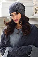 Daria шапка Kamea, графит цвет