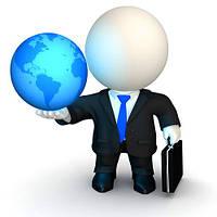 Ведение бухгалтерии предприятий с ВЭД