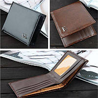 Мужской кошелёк-портмоне чёрный