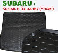 SUBARU XV - ковры багажника резиновые (полиуретан). Чехия