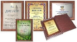Дипломы на металле печать на металле изготовление дипломов  Дипломы на металле печать на металле изготовление дипломов