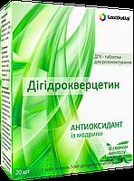 Дигидрокверцетин (таблетки для рассасывания), 50 мг, 20 шт