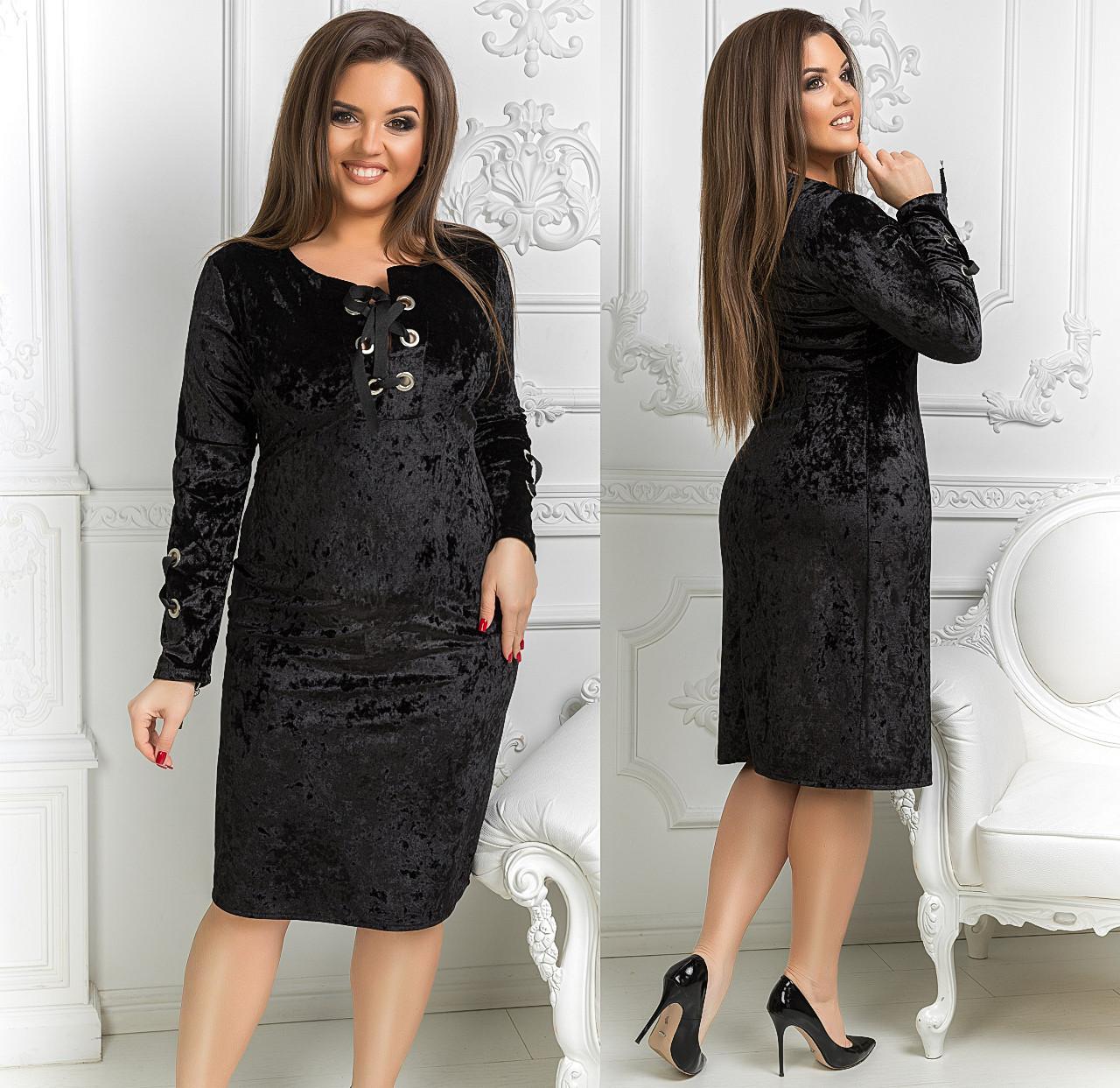 855e998c987 Элегантное женское платье в больших размерах 834
