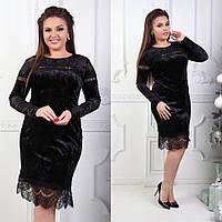 """Элегантное женское вечернее платье в больших размерах 840""""Бархат Муар Кружево"""" в расцветках"""