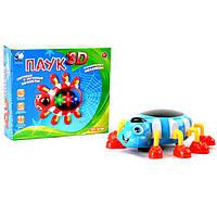 Муз. Жук  JH-963 (T26-D154) (48шт/2) муз, в коробке 22*19*8см